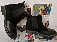 Подростковые ботинки весна осень Mante челси оксфорд черный замш кожа, фото 1