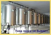 Линии по производству пива: мини пивзаводы и пивоварни