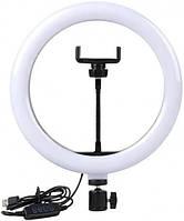 Кольцевая лампа LED Селфи кольцо с держателем телефона 33 см