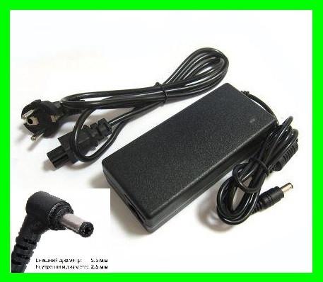 Блок Питания Зарядка для Ноутбука ASUS - 4.7А (с сетевым кабелем)