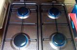 Настольная Газовая Плита на Четыре Конфорки Таганок, фото 7