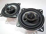 Автомобильные Динамики - Колонки 300W - (10см) Автомобильная Акустика, фото 3