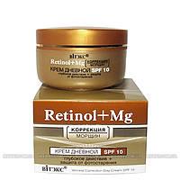 """Витэкс - """"Retinol+Mg"""" Крем дневной SPF-10 для лица (глубокое действие и защита от фотостарения) 45мл"""