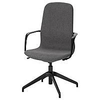 IKEA LANGFJALL (191.763.20) Компьютерное кресло, Гуннаред темно-серый