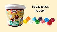 Цукрова паста-мастика асорті (100г*10 шт)