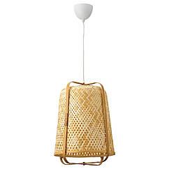 IKEA KNIXHULT (404.048.86) Світильник підвісний