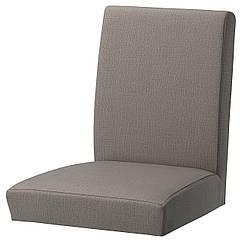 IKEA HENRIKSDAL (403.016.33) Чохол для стільця