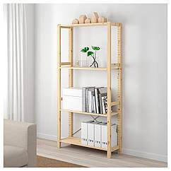 IKEA Стеллаж IVAR (892.483.14)