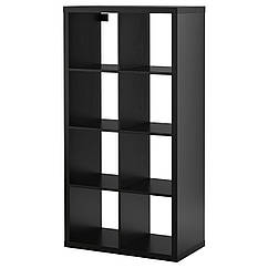 IKEA KALLAX (202.758.85) Стелаж, чорно-коричневий 77x147 см