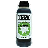БЕТАИН  1Л Кормовая добавка  гепатопротектор