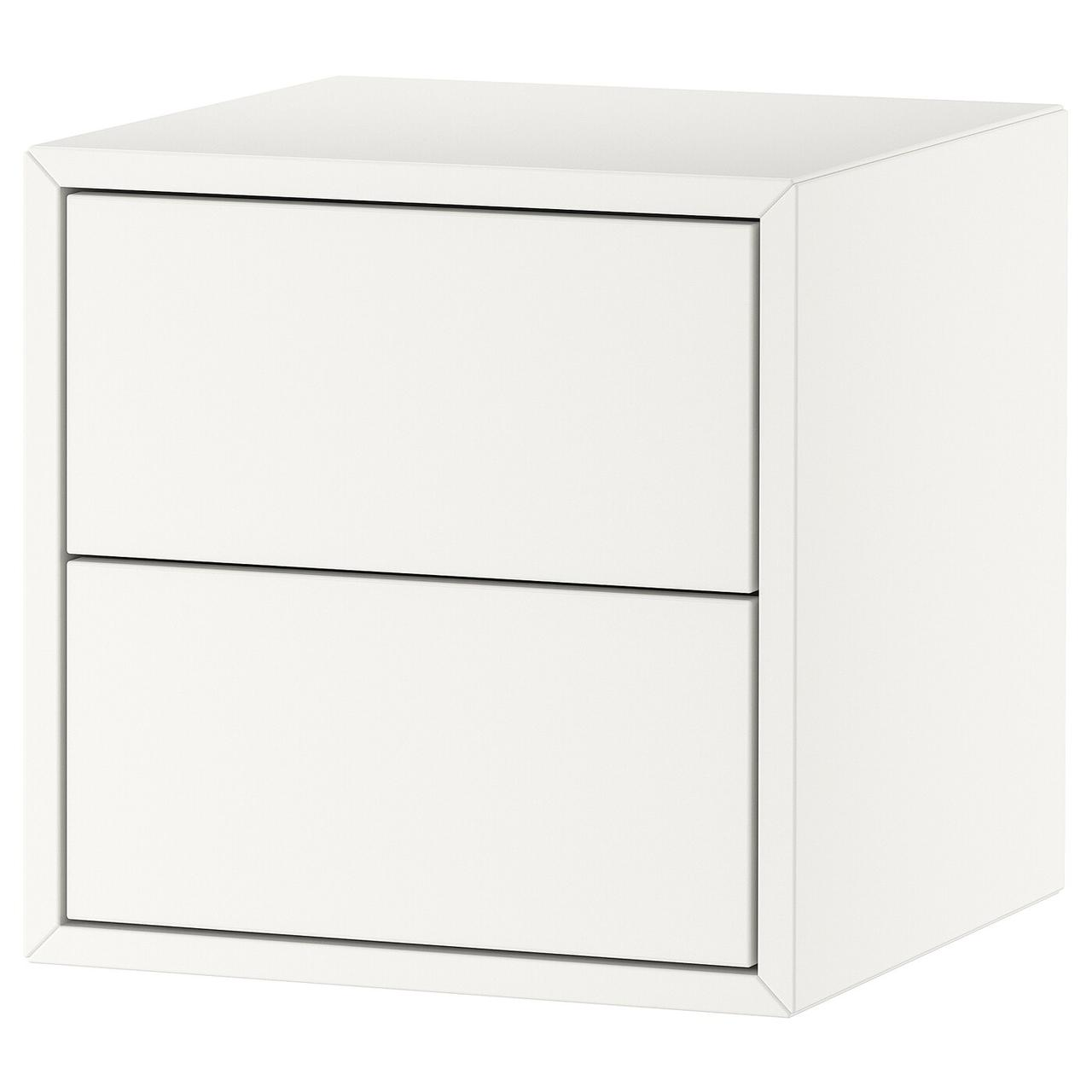 IKEA EKET ( 693.293.87) Навісна шафа з 2 шухлядами 35x35x35 см