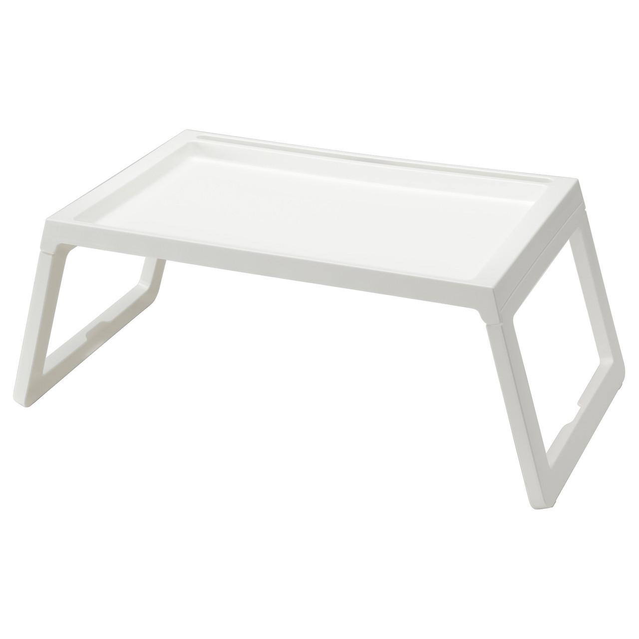IKEA KLIPSK (002.588.82) Піднос на ніжках, білий