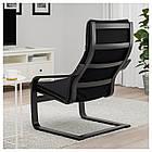 IKEA POANG (592.408.28) Крісло, фото 3
