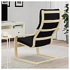 IKEA POANG (692.408.23) Крісло, фото 3