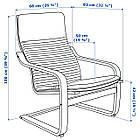 IKEA  POÄNG ( 292.866.10) Крісло, фото 3
