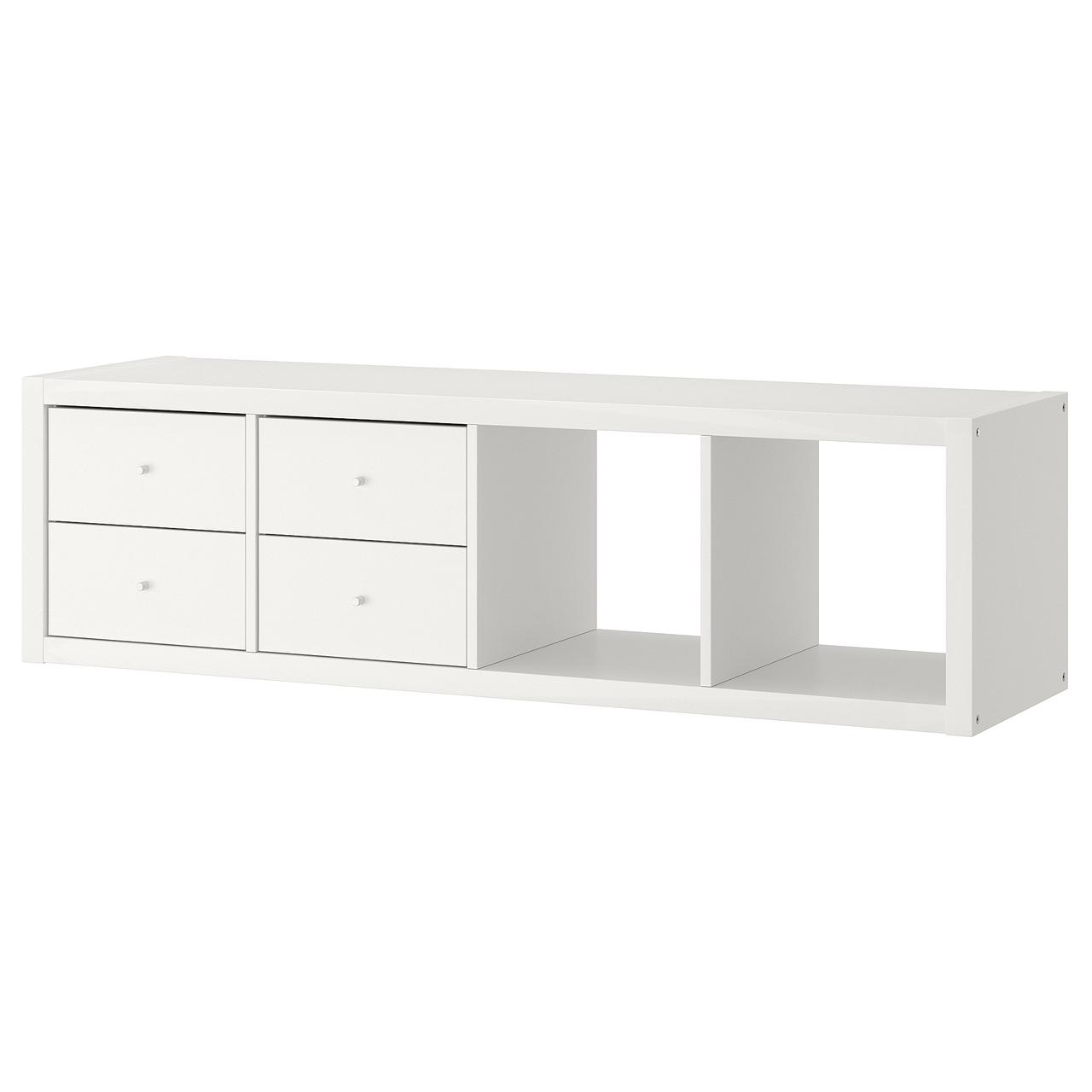 IKEA Стеллаж KALLAX (792.782.93)