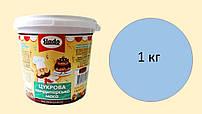 Цукрова паста-мастика 1 кг, блакитна