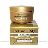 """Витэкс - """"Retinol+Mg"""" Крем дневной для лица глубоко действия 45мл"""