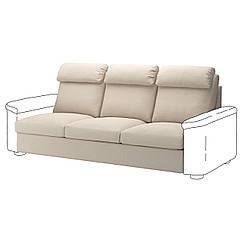 IKEA  LIDHULT (192.899.11) 3-місна секція