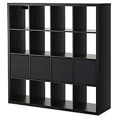 IKEA KALLAX (390.305.91) Стелаж із 4 вставками 147x147 см