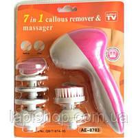 Массажер для лица 7 в 1 Callous remover & massager AE-8783, фото 2