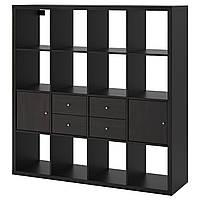 IKEA Стеллаж KALLAX (792.783.25)