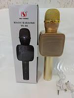 Беспроводной караоке микрофон колонка YS-68, фото 2