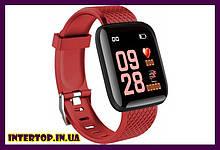 Фітнес браслет D13 . Смарт годинник, браслет здоров'я, пульсометр, тонометр Червоний колір + Безкоштовна Доставка