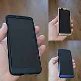 3D Чехол 360° Xiaomi Redmi 5  противоударный + СТЕКЛО В ПОДАРОК. Чохол сяоми редми 5, фото 2