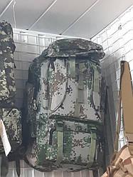 Рюкзак туристический 70л Dr. Agon