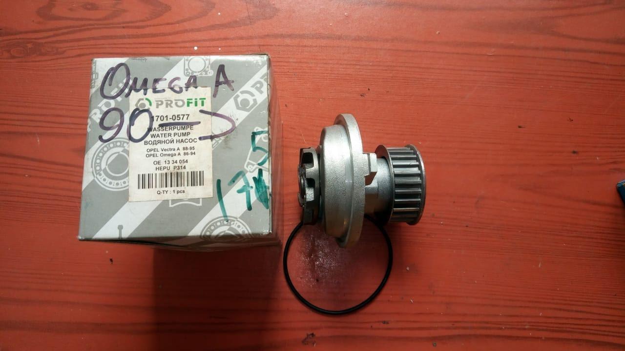 Водяная помпа (НОВАЯ) Opel Omega A, Vectra A 1.8-2.0 Profit 17010577 9915081 Opel