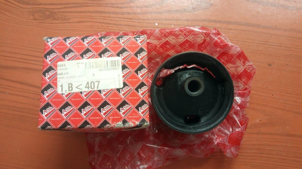 Подушка двигателя передняя Asva MMB018 (НОВАЯ) MB844258 992302 Galant 93-96 r.  5k Mitsubishi