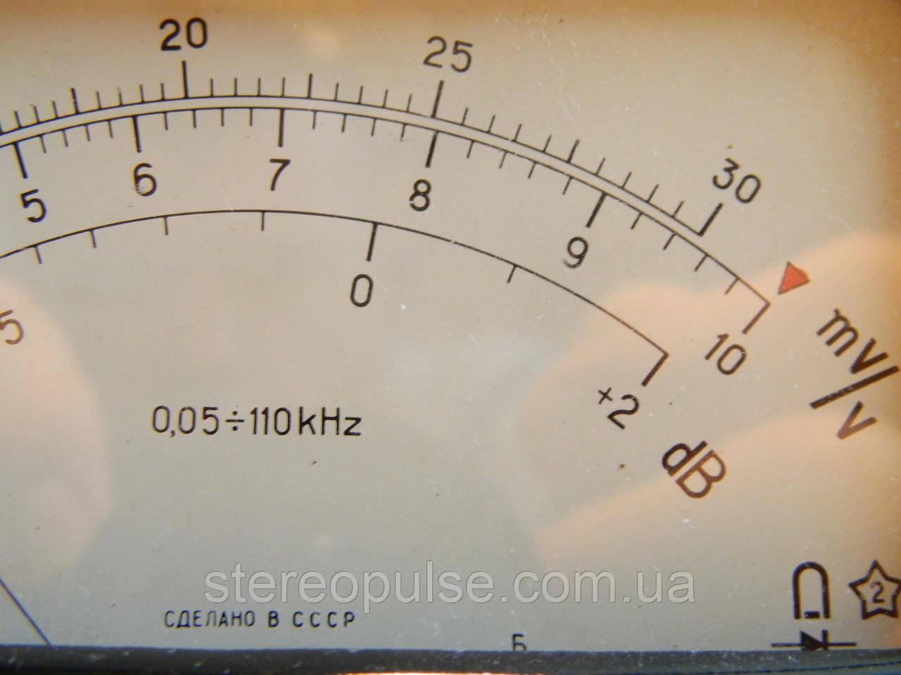 Головка измерительная  М96-2