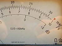 Головка измерительная  М96-2, фото 1