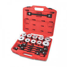 Набор оправок для монтажа и демонтажа сайлентблоков 27 предметов Best 1-D1025