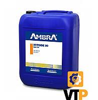 Олива Hypoide 90 трансмісійна (20 л)  NH (AMBRA)