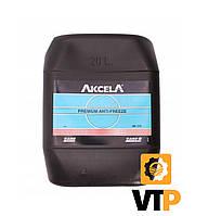 Антифриз Akcela Premium 20 л. (концентрат)