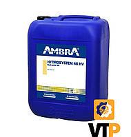 Олива NH668 гідравлічне HYDROSYSTEM 68 (20 л)   (AMBRA)