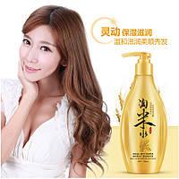 Шампунь для волос с рисовой водой BIOAQUA Wash Rise Water Shampoo. (300мл) + ПАТЧИ ПОД ГЛАЗА В ПОДАРОК