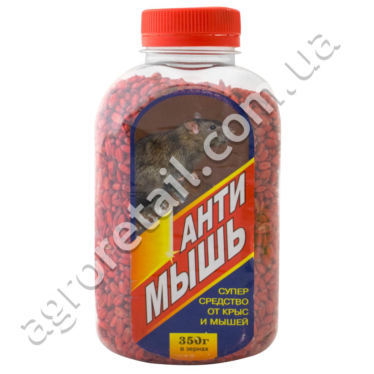 Зерно от крыс и мышей Антимышь 350 г