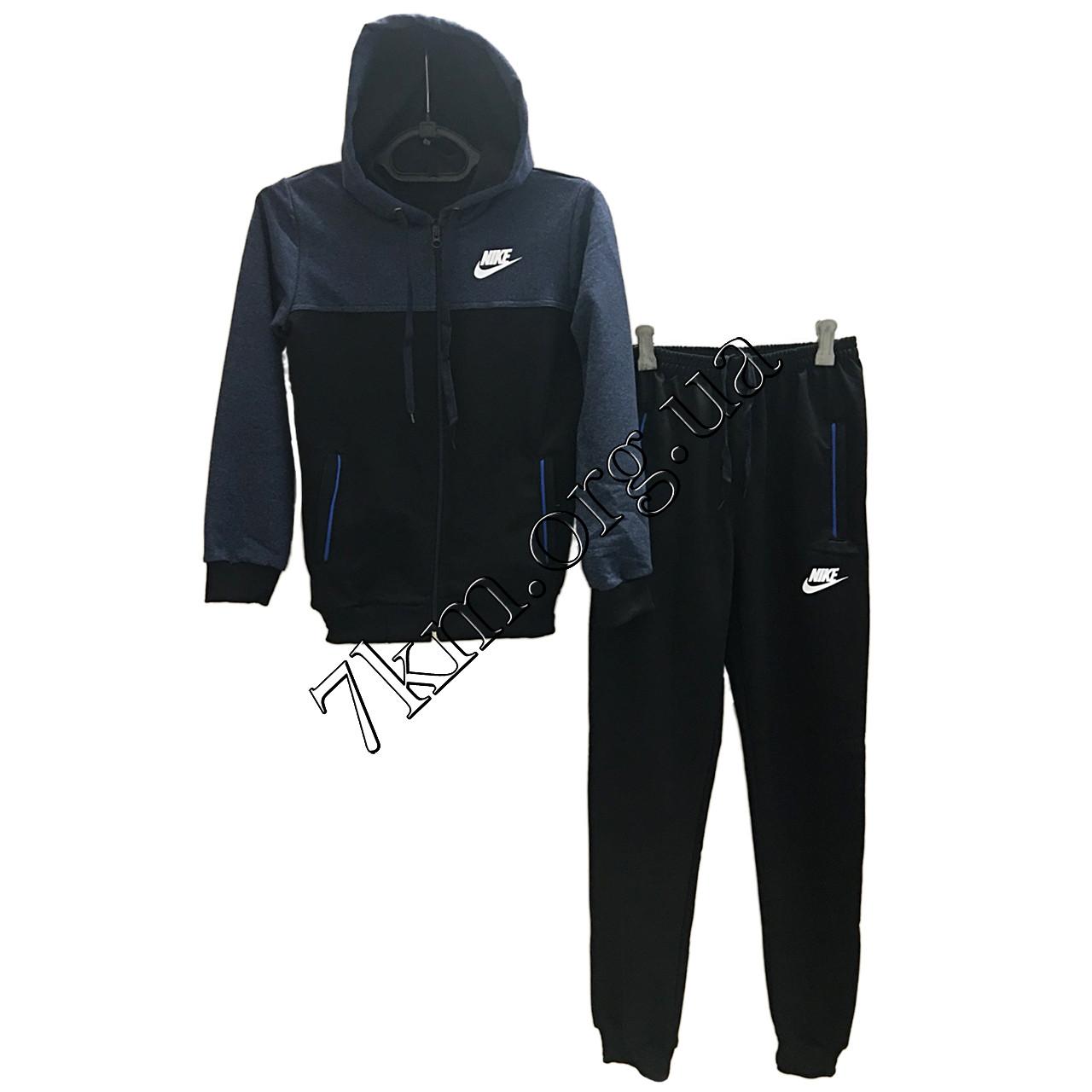 """Спортивный костюм подростковый для мальчиков """"реплика Nike ..."""