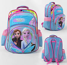 Рюкзак школьный 3D рисунок, 1 отделение, 2 кармана, мягкая спинка, в пакете