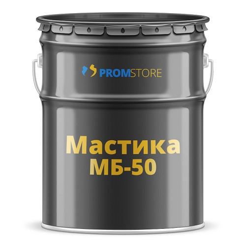 Мастика битумная гидроизаляционная МБ-50    25кг цена за ведро