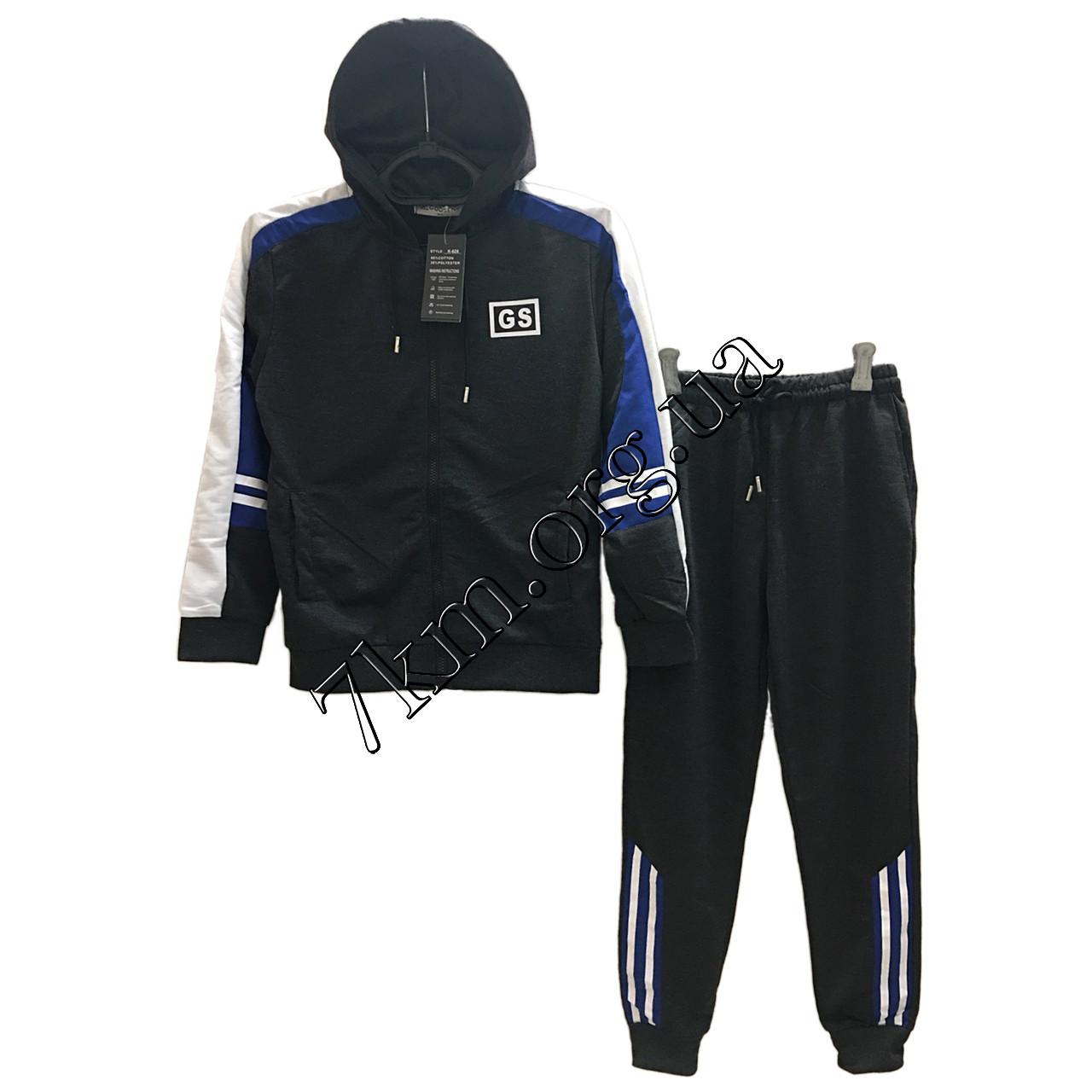 """Спортивный костюм подростковый для мальчиков """"GS"""" 10-16 ..."""