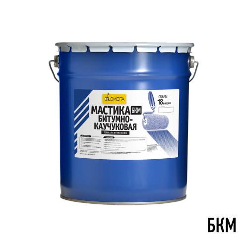 Мастика каучуковая МБКХ    25кг цена за ведро