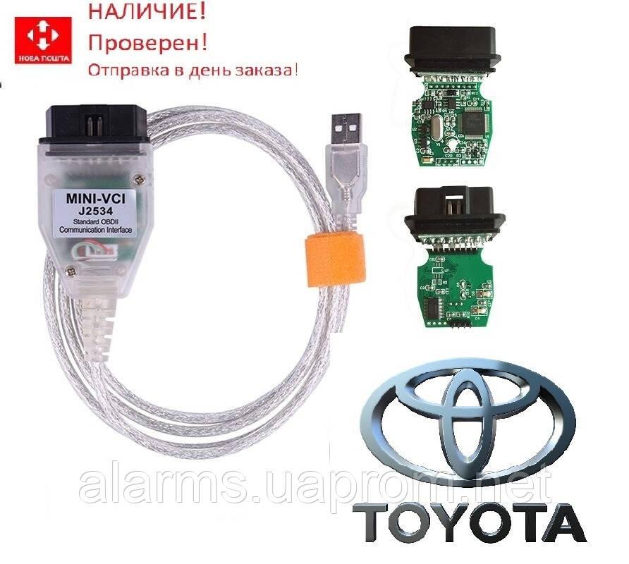 Toyota \ Lexus диагностический сканер mini Vci Techstream  V15.00.028