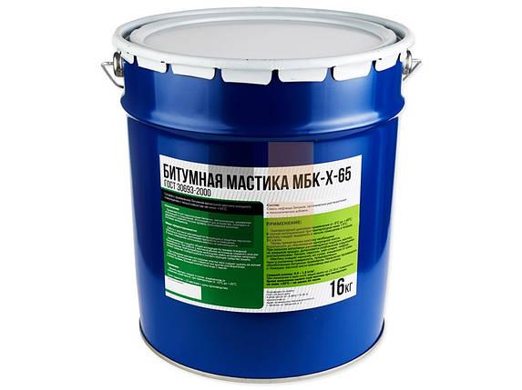 Мастика каучуковая МБКХ    25кг цена за ведро, фото 2