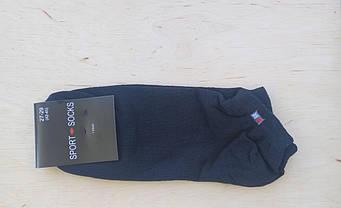 Носки мужские  короткие стрейчевые   Житомир размер 27-29 (42-45)