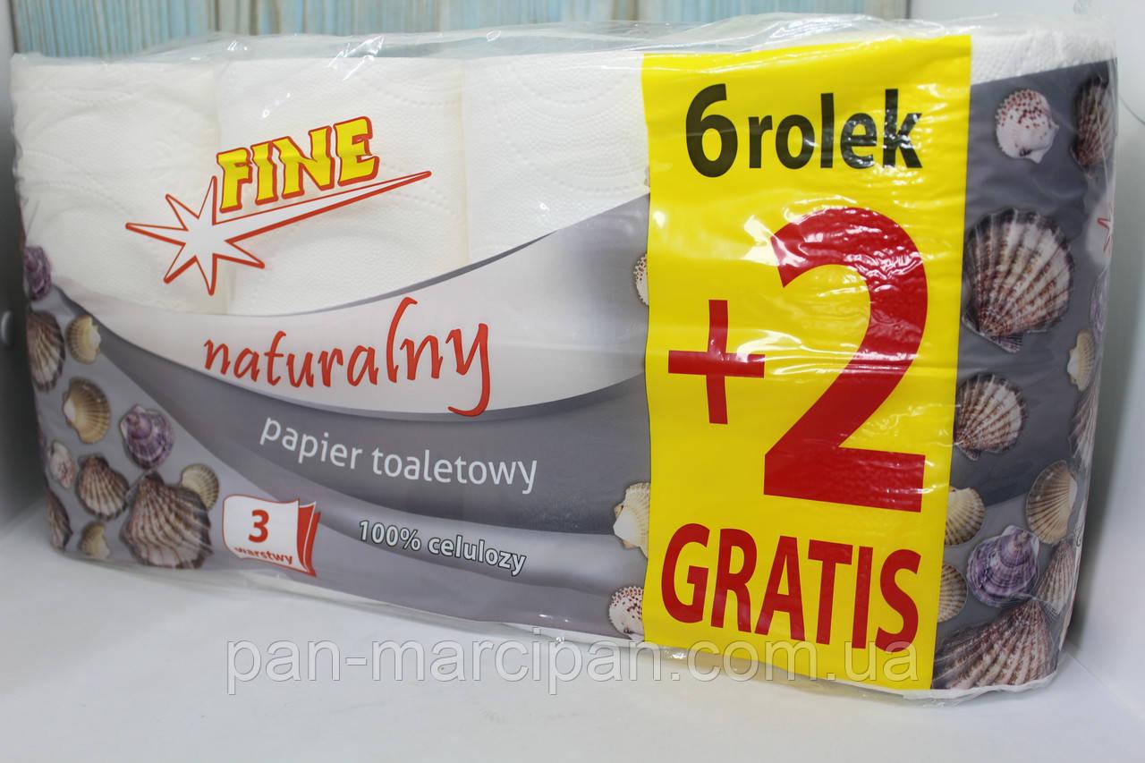 Туалетний папір Fine Natyralny 8 шт
