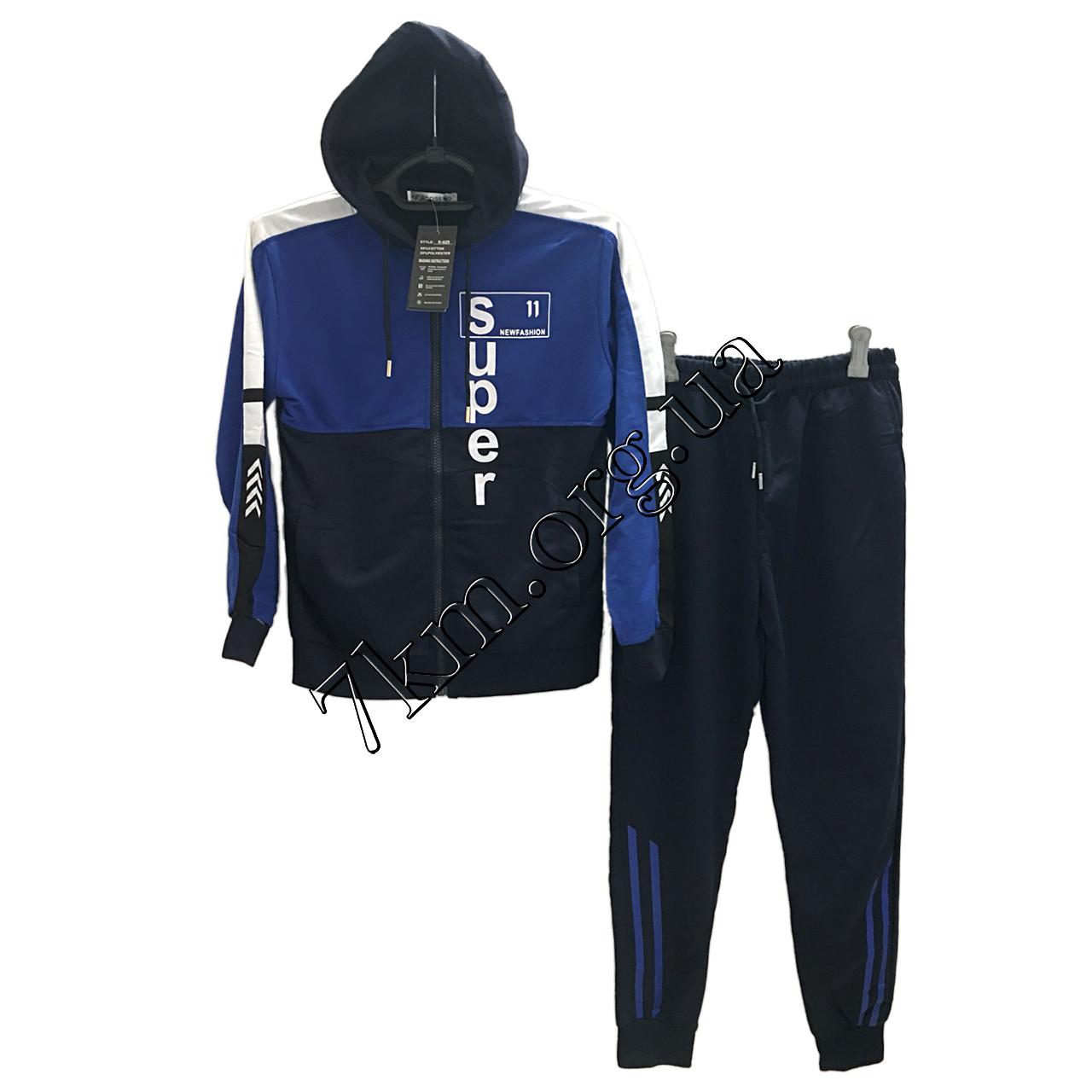 """Спортивный костюм подростковый для мальчиков """"SUPER"""" 10-16 ..."""
